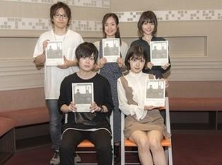 『Just Because!』市川蒼さん・礒部花凜さんら出演声優5名が、本作の魅力を語る! 公式アフレコインタビュー到着