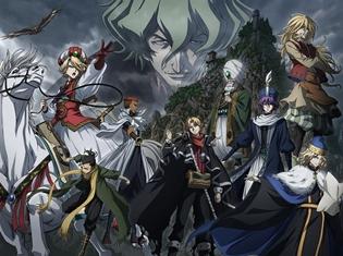 TVアニメ『将国のアルタイル』第2クール新キービジュアル&追加声優陣11名が解禁! 能登麻美子さん、下野紘さんら声優陣のコメントもお届け!