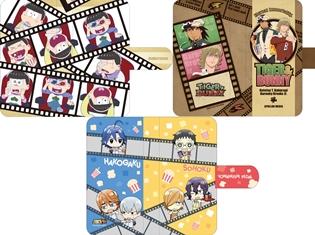 「アニメフィルムフェスティバル東京2017」開催を記念し『おそ松さん』、『TIGER&BUNNY』、『弱虫ペダル』のコラボグッズを販売!