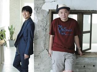 神谷浩史さんと放送作家・鈴木おさむさんの同世代スペシャル対談が実現! 「TVガイドPERSON VOL.62」が10月7日発売