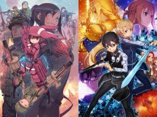 《アリシゼーション》編と「ガンゲイル・オンライン」のTVアニメ化が決定!電撃文庫 秋の祭典2017『SAO』ステージレポート