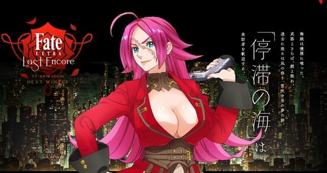 『Fate/EXTRA Last Encore』ライダー役の声優は、高乃麗さんに決定! キャラ別CM&ビジュアル第1弾が解禁