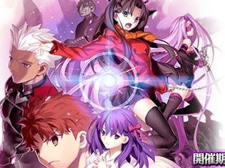 劇場版『Fate/stay night [HF]』公開記念キャンペーンが、『FGO』で開催決定! 劇場来場者に桜の「概念礼装」をプレゼント