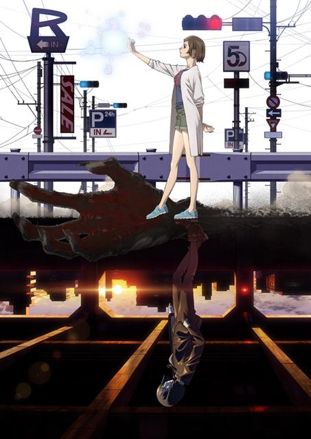 『虐殺器官』を手がけた「ジェノスタジオ」、TVアニメ3タイトルの制作を発表!10月16日の情報解禁に先駆け、謎のビジュアルも公開