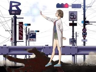 劇場版『虐殺器官』を手がけた「ジェノスタジオ」、TVアニメ3タイトルの制作を発表! 10月16日の情報解禁に先駆け、謎のビジュアルも公開