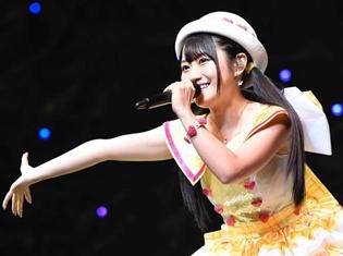 小倉唯さん2年ぶりのパシフィコ横浜で約1万人魅了した「Smiley Cherry」公式ライブレポが到着! 2nd LIVE TOURの開催も決定