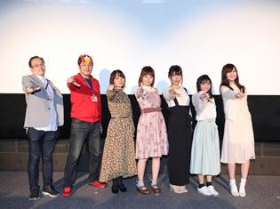 『ロボットガールズ Z』新作ぷちキャラアニメに村川梨衣さん、西連寺亜希さん、尾高もえみさん出演! 10/7開催の応援上映イベント公式レポートが到着