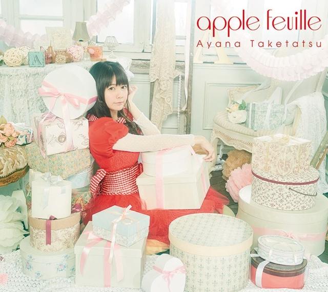 竹達彩奈さんのベストアルバム「apple feuille」より、3種のジャケット写真解禁! 2種の新アーティスト写真も公開の画像-5
