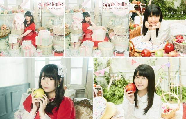 竹達彩奈さんのベストアルバム「apple feuille」より、3種のジャケット写真解禁! 2種の新アーティスト写真も公開