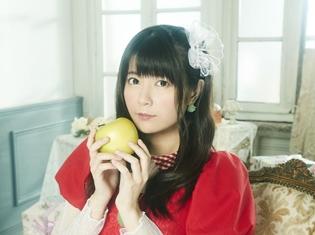 竹達彩奈さんのベストアルバム「apple feuille」より、3種の