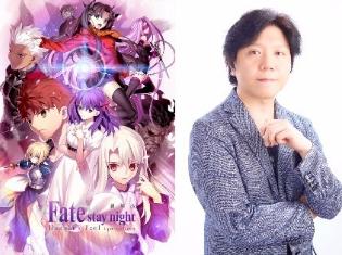 「杉山紀彰のここだけのはなし」第七回ゲストに植田佳奈さんを迎え「Fate」シリーズのトークで盛り上がる!?