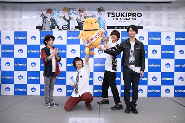 『プロアニ』先行上映会後のコメントが到着!豊永利行さん、土岐隼一さん、花江夏樹さん、武内駿輔さんが「ツキプロ。」への想いを語る!