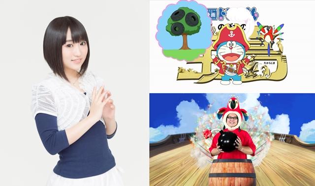 『ドラえもん』悠木碧さん演じるオウム型ロボットが、宝島クイズコーナーに登場! 劇場版にも出演決定