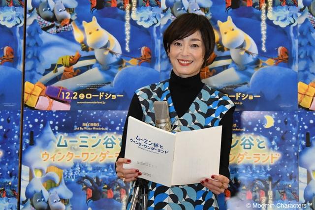 『ムーミン谷とウィンターワンダーランド』ムーミン役・宮沢りえさんの公開アフレコ実施! 公式レポートが到着