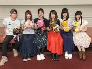 潘めぐみさん、金元寿子さん、豊永利行さんら『ゲーマーズ!』メイン声優陣の最終回アフレコ後コメント公開! 2月にはスペシャルイベント開催!