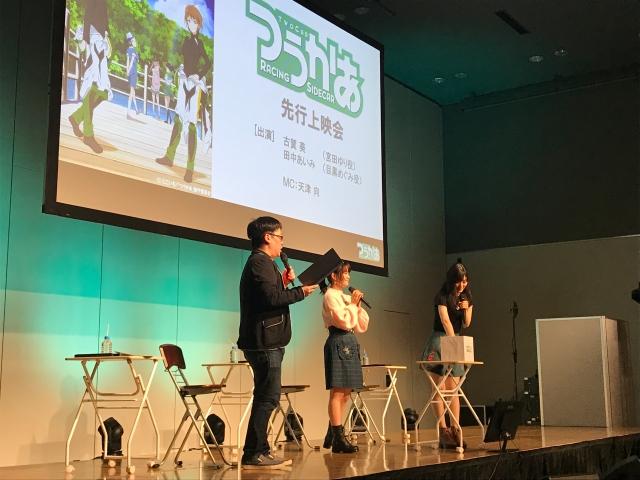 TVアニメ『つうかあ』より作品をイメージした制服&パーカーが登場! 鮮やかなグリーンが印象的なセーラー服を再現-4