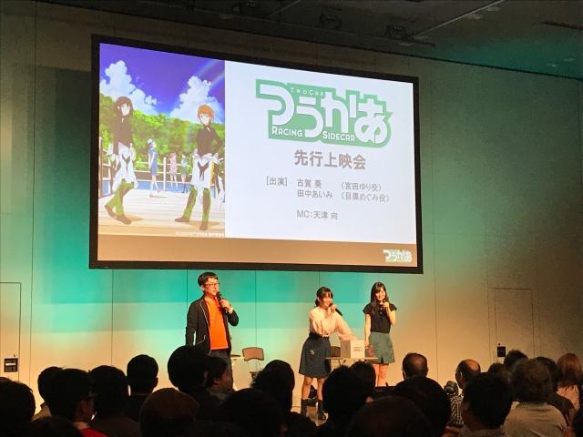 TVアニメ『つうかあ』より作品をイメージした制服&パーカーが登場! 鮮やかなグリーンが印象的なセーラー服を再現-5