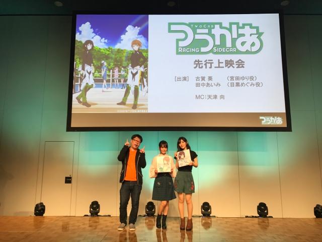 TVアニメ『つうかあ』より作品をイメージした制服&パーカーが登場! 鮮やかなグリーンが印象的なセーラー服を再現-6