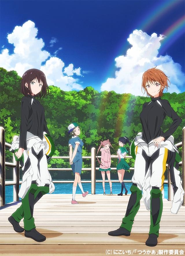 TVアニメ『つうかあ』より作品をイメージした制服&パーカーが登場! 鮮やかなグリーンが印象的なセーラー服を再現-7