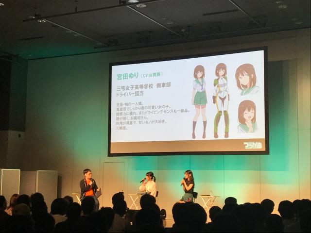 TVアニメ『つうかあ』より作品をイメージした制服&パーカーが登場! 鮮やかなグリーンが印象的なセーラー服を再現-2