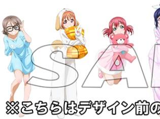 『ラブライブ!サンシャイン!!』TVアニメ2期Blu-rayのゲーマーズ限定特典が決定。全巻購入特典は「CYaRon!録り下ろし新曲CD」!