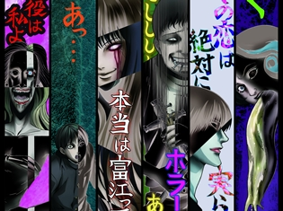 TVアニメ「伊藤潤二『コレクション』」TOKYO MXにて2018年1月7日放送決定! OAエピソードは放送当日まで秘密!?