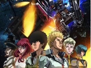 『機動士ガンダム サンダーボルト DECEMBER SKY』が、TOKYO MXにてテレビ放送&極上爆音上映決定!