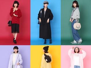 『おそ松さん』より、松野家の6つ子をイメージしたトータルコーディネートアイテムが登場! あなたはどの松コーデを選ぶ?