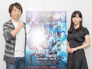 関智一さん、茅野愛衣さんが今だからこそ伝えたい、現代人を後押ししてくれるタツノコヒーローの魂とは──『Infini-T Force』声優インタビュー