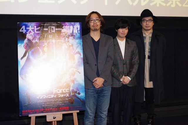 『インフィニティフォース』舞台挨拶で斉藤壮馬さん、安元洋貴さんがタツノコプロ作品へ参加する思いを熱弁!