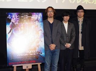 斉藤壮馬さん、安元洋貴さんが作品への思いを熱弁! タツノコプロ55周年記念作品『Infini-T Force』舞台挨拶をレポート!