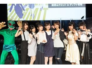 『サクラクエスト』七瀬彩夏さん・小松未可子さんら登壇で「間野山サミット in ディファ有明」実施! 当日の模様はBD&DVDに収録決定