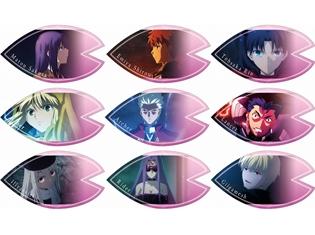 『Fate/stay night [Heaven's Feel]」』第1章公開記念フェアがアニメイトで開催! 関連商品を買って特典をゲットしよう!