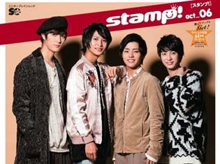 舞台『弱虫ペダル』キャスト4人&舞台「おそ松さん on STAGE」の小澤 廉さんが『stamp! act_06』の表紙に登場!