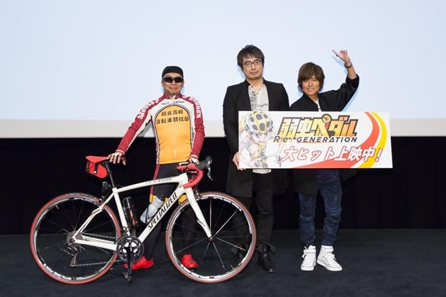 『弱ペダ Re:GENERATION』安元洋貴さん・森久保祥太郎さん・伊藤健太郎さんの舞台挨拶より公式レポート到着