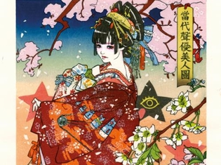 上坂すみれさんをモデルにした「アニメ浮世絵」が販売開始! アニメ『マクロスF』『AKB0048』を手がけた江端里沙氏がイラストを担当