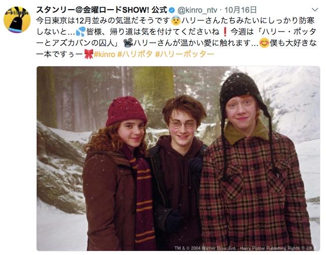 『ハリー・ポッター』吹き替え声優一覧|小野賢章さんの成長にも注目
