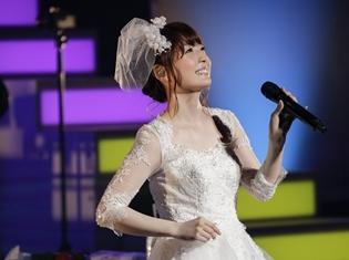 花澤香菜さん、新曲を披露する一夜限りのコンサートが2018年2月10日開催決定! 新曲の作詞作曲は「いきものがかり」の水野良樹さん