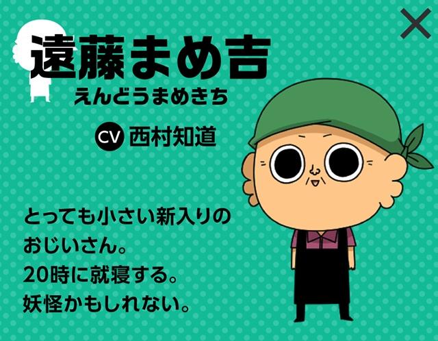 『焼肉店センゴク』無料マンガアプリ「GANMA!」のユーザー応援数No.1作品がアニメ化! 7月3日(火)より放送開始!-9