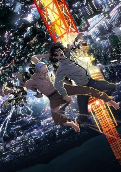 『いぬやしき』Blu-ray&DVDが上下巻で発売決定! 原作者・奥浩哉先生が主人公ふたりを描き下ろした豪華三面デジパック仕様!