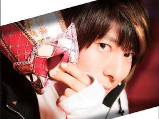 羽多野渉さんの8thシングル「KING & QUEEN」MV&ジャケットが公開! 2018年3月、東京・大阪にて初のホールツアーも開催決定