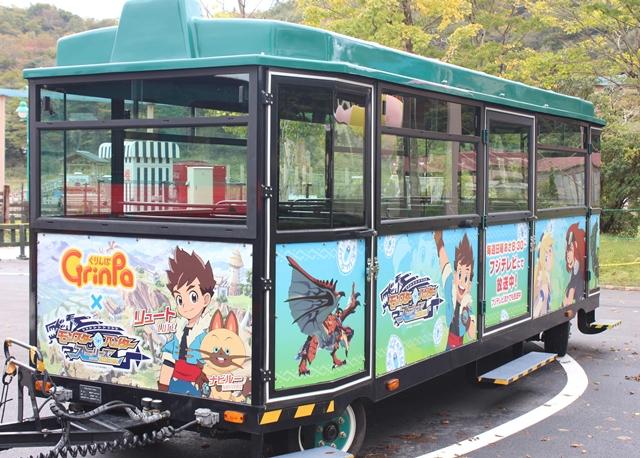 TVアニメ『モンハン』と遊園地ぐりんぱのコラボが決定!  田村睦心さん、逢坂良太さんの車内アナウンスも放送