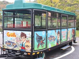 TVアニメ『モンスターハンター ストーリーズ RIDE ON』と遊園地ぐりんぱのコラボがスタート! 田村睦心さん、逢坂良太さんの車内アナウンスも放送