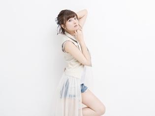 沼倉愛美さんが2018年3月に開催されるアニメミュージックの祭典『ANIMAX MUSIX』大阪公演に出演決定! グループでの活動も含めて初参戦