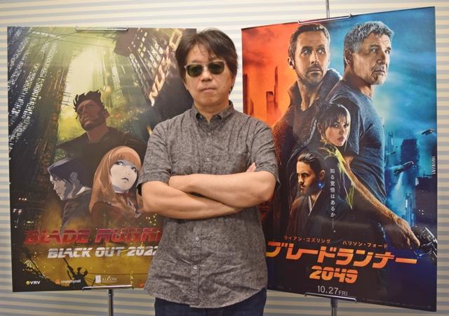 『ブレードランナー ブラックアウト 2022』へのこだわりを、渡辺信一郎監督が語る!