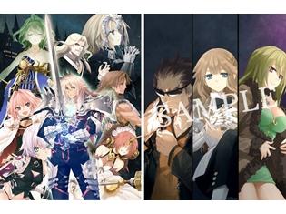 『Fate/Apocrypha』BD-BoxⅠの近衛乙嗣氏描き下ろしBoxイラスト解禁! 特典小説の表紙イラストサンプルも公開