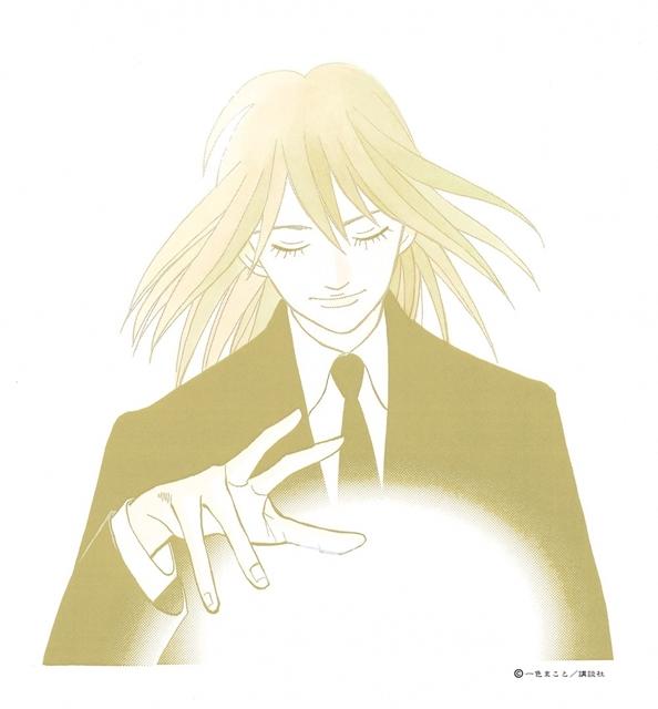 『ピアノの森』が2018年4月よりNHK総合にてアニメ化決定! 一色まこと氏の傑作クラシック音楽漫画