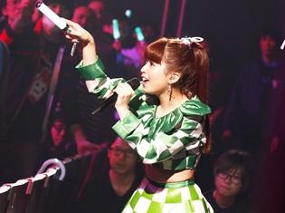 春奈るなさんの3rdアルバム「LUNARIUM」のワンマンライブ大成功! 『URAHARA』EDテーマ「KIRAMEKI☆ライフライン」を初披露!