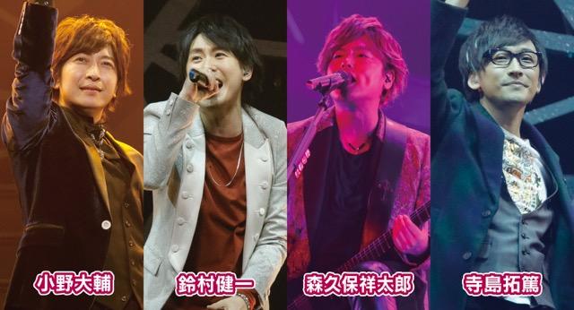 『おれパラ10th Anniversary』が11月18日に放送!小野大輔さん、鈴村健一さん、森久保祥太郎さん、寺島拓篤さん出演