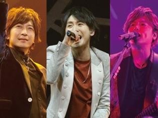 小野大輔さん、鈴村健一さん、森久保祥太郎さん、寺島拓篤さんが出演する『おれパラ10th Anniversary』が11月18日に放送!